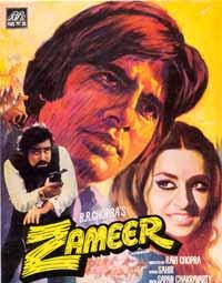Zameer (1975) - Shammi Kapoor, Saira Banu, Amitabh Bachchan