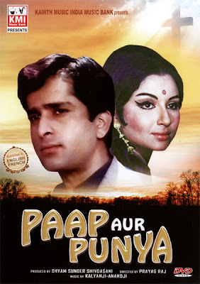 Paap Aur Punya 1974 Hindi Movie Watch Online