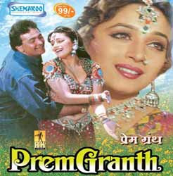 PremGranth 1996 Hindi Movie Watch Online