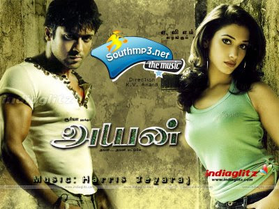 Ayan 2009 Tamil Movie Watch Online