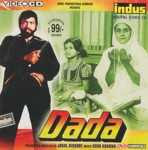 Dada 1979 Hindi Movie Download