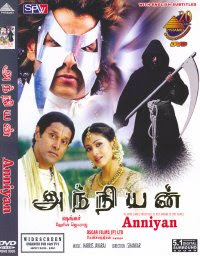 Aparichit 2006 Hindi Movie Download