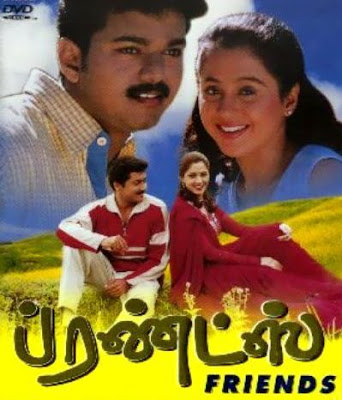 Friends 2001 Tamil Movie Watch Online