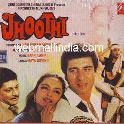 Jhoothi 1985 Hindi Movie Watch Online