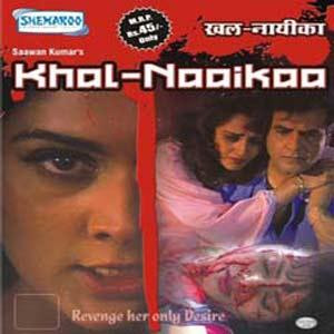 Khalnayika (1993) - Hindi Movie