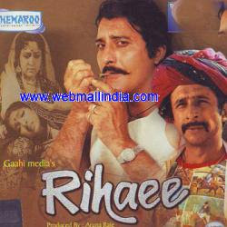 Rihaee 1988 Hindi Movie Watch Online