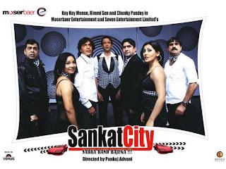 Sankat City (2009) - Hindi Movie