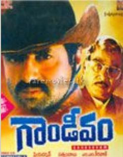 Gandeevam 1994 Telugu Movie Watch Online
