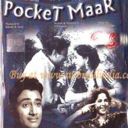 Pocket Maar 1956 Hindi Movie Watch Online