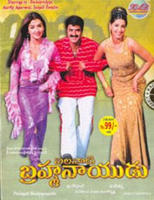 Palanati Brahmanaidu 2003 Telugu Movie Watch Online