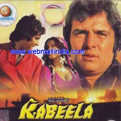 Kabeela (1976) - Hindi Movie