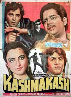 Kashmakash 1973 Hindi Movie Watch Online