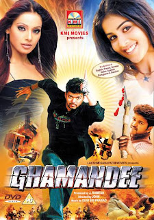 Ghamandee 2009 Hindi Movie Watch Online