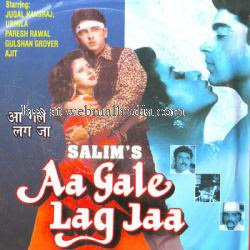 Aa Gale Lag Jaa (1994) - Hindi Movie