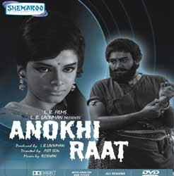 Anokhi Raat (1968) - Hindi Movie