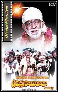 Sri Shirdi Saibaba Mahathyam 1986 Telugu Movie Watch Online
