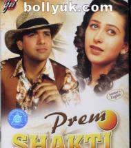 Prem Shakti (1994) - Hindi Movie