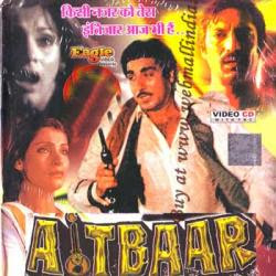 Aitbaar movie