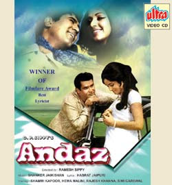 Andaz (1971) - Hindi Movie