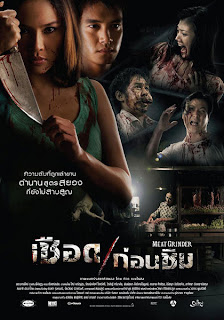 Meat Grinder 2009 Hollywood Movie Watch Online