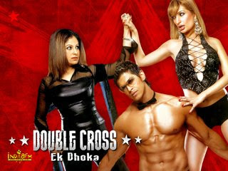 Double Cross: Ek Dhoka 2005 Hindi Movie Download