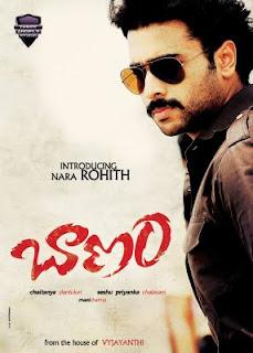 Baanam 2009 Telugu Movie Download