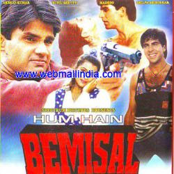 Hum Hain Bemisaal 1994 Hindi Movie Watch Online