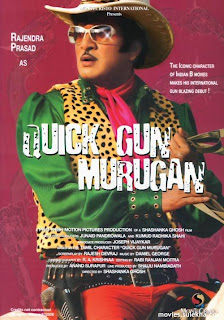 Quick Gun Murugan (2009) - Hindi Movie