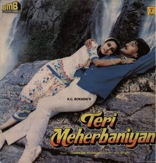 Teri Meherbaniyan 1985 Hindi Movie Download