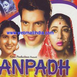 Anpadh 1962 Hindi Movie Download