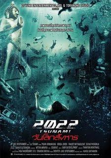 2022 Tsunami 2009 Hollywood Movie Watch Online