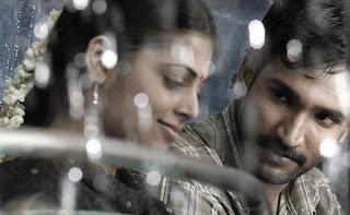 Eeram 2009 Tamil Movie Download