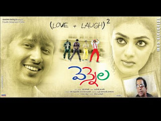 Vennela 2005 Telugu Movie Watch Online