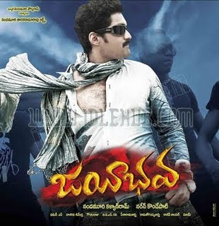 Jayeebhava 2009 Telugu Movie Watch Online