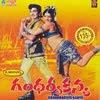 Gandharva Kanya 1979 Telugu Movie Watch Online