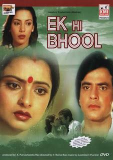 Ek Hi Bhool (1981) - Hindi Movie