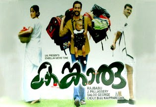 Kangaroo 2007 Malayalam Movie Watch Online