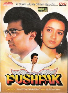 Pushpak 1988 Hindi Movie Download