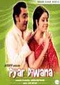 Pyaar Diwana (1972) - Hindi Movie