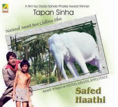 Safed Haathi (1977) - Hindi Movie