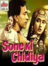 Sone Ki Chidiya (1958) - Hindi Movie