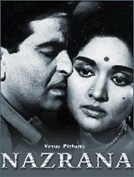 Nazrana (1961) - Hindi Movie