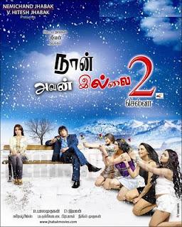 Naan Avan Illai 2 2009 Tamil Movie Download