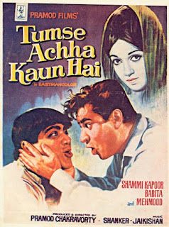 Tumse Achha Kaun Hai 1969 Hindi Movie Watch Online