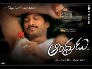 Ivanthanda Police (2009) - Tamil Movie