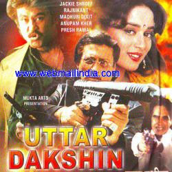 Uttar Dakshin (1987) - Hindi Movie