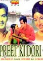 Preet Ki Dori (1971) - Hindi Movie