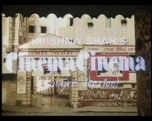 Cinema Cinema (1979) - Hindi Movie