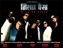 Mission Paisa (2009) - Nepali Movie
