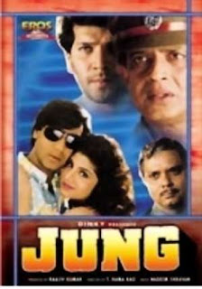 Jung 1996 Hindi Movie Watch Online